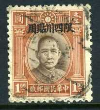 China 1933 Szechwan SYS Single Circle $1.00 VFU G235