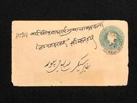 Postal History British India, Stationery Cover Shahamatganj to Sikar 1892