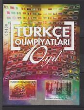 TURKEY 2012, 10th YEAR OF TURKISH LANGUAGE OLYMPICS, LIMITED IMPERF S/S MNH