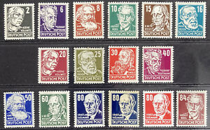 Germany (DDR) 1952-1953 Personalities from politics, art and science MH
