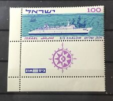 ISRAEL # 250.  MAIDEN VOYAGE S.S. SHALOM. MNH