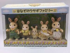 Sylvanian Families Flower Garden Hanazono Rabbit Family Fukuoka Limited