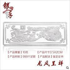 千足银999银条 证书 10 gram pure silver 999 with certificate  龙凤呈祥