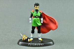Dragon Ball Z - Gohan Saiyaman - Soul of Hyper Figuration DBZ Mini Bandai