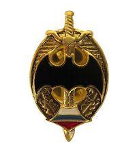 Russian Army Badges SPETSNAZ INTELLIGENCE RECON Pin Back Soviet Era Bat Cold War