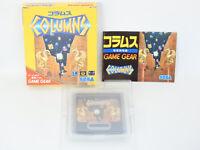 COLUMNS Sega Game Gear Import Japan Boxed Game gg