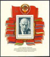 Russia 1982 Lenin/People/Politics/Flags 1v m/s (n17884)