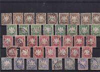 Bavoria 1876 used  stamps  ref 12408