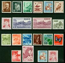 JAPAN 1952-59 DEFINITIVES set  Animal, Plant & National treasure Sk# 352-371 MNH