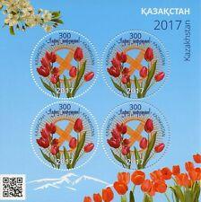 Kazakhstan 2017 MNH Happy Nauryz Tulips 4v M/S Flowers Nature Stamps