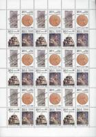Scarce 1988 Russia Sc B149-B151 Full Sheet - MNH OG - (CG96)
