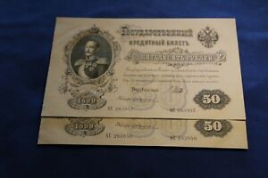 "RUSSIA 50 RUBLES 1899 ""SHIPOV"" 2x consequtive serial --> see many more auctions!"