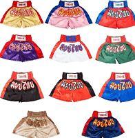 Kids Childrens Muay Thai Boxing Shorts Kick Boxer UFC Girls Boys MMA Childs