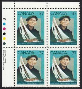 BLUENOSE CAPTAIN = ANGUS WALTERS = Canada 1988 #1228 MNH UL PLATE BLOCK of 4