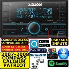 07 08 COMPASS CALIBER PATRIOT KENWOOD USB AUX MP3 BLUETOOTH CAR STEREO RADIO PKG