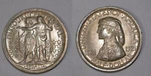 1921 MISSOURI COMMEM SILVER HALF DOLLAR SELECT BU TONED INV#366-50