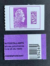 Timbre France 2019 Marianne YZ international YT 1656 neuf** Issu du BC1656B-C1