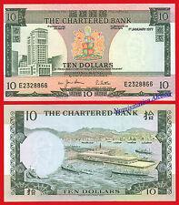 HONG KONG  THE CHARTERED BANK 10 Dollars 1977 Pick 74c  SC /  UNC