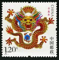 China Stamp 2012-1 Ren Chen Year (Year of Dragon) 龙年 MNH
