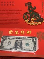 Lucky Money 2018 Year of the Dog $1 FRN serial #  88881378