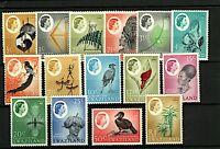 Swaziland QEII 1962 pictorial set to R1 sg90/104 (15v) Mint Stamps