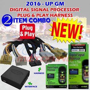 2016 - UP SELECT GM AX-DSP-GMLAN10 AX-DSP DIGITAL SIGNAL PROCESSOR CHIME CONTROL
