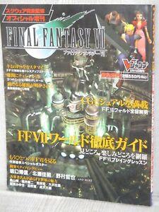 FINAL FANTASY VII 7 w/Poster & Sticker Art Works Game Guide PS Fan Book 1997 VJ