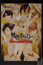 JAPAN NEW novel: Yumeiro Cast The Audition
