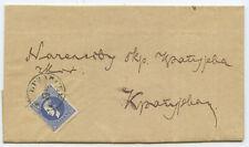 Serbien Brief 1878