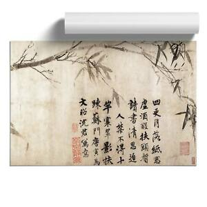 Bamboo & Calligraphy Wall Art Poster Print Flowers Floral Asian Tang Yin