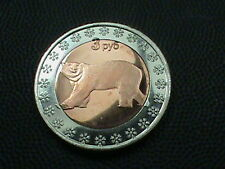 NORTH  POLE  -  RUSSIA   3  Roubles    2014   PROOF  ,  POLAR  BEAR