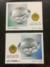 Lebanon November 2016 Stamp MNH Arab Post Day Joint Issue Top Value