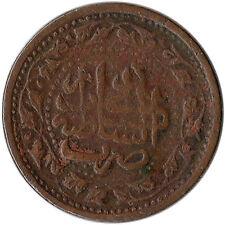 1891 (AH1309) Afghanistan 1 Paisa Coin KM#801 Rare