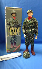 RARE NEW 1999 Saru-Inu Ya 1/6 Japanese Ground Self Defense Force Figure GJ JOE