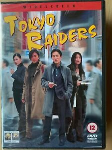 Tony Leung Kelly Chen TOKYO RAIDERS ~ 2000 Hong Kong Crime Thriller UK DVD BNIB
