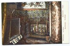 Colour Postcard of The Manger, Bethlehem