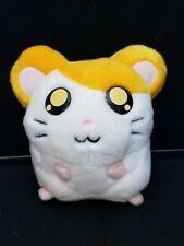 "2002 Hasbro Hamtaro Ham Ham 7"" Plush Epoch Cartoon Network Euc Rare Htf"