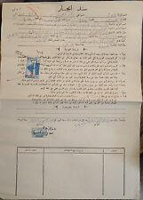 013 - Lebanon 1957 Document with 1956 20p blue Contract Revenue Large size