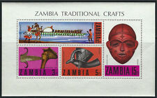 Zambia SC69a Souv.Sht. Traditional Zambian Crafts MNH 1970