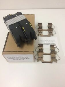 """Genuine Holden RG Colorado Front Caliper """"Brake Pads and Locating Shim Kit"""""""
