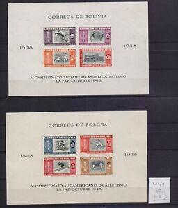 ! Bolivia 1951. Block  Stamp. YT#B11/14. €70.00!