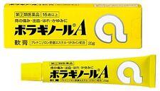 Symptoms of hemorrhoids Boraginol A ointment 20g From Japan