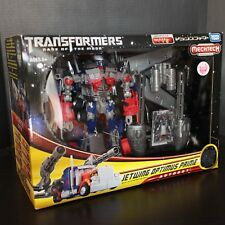 Takara Tomy Transformers Movie DOTM DA-15 Leader Jetwing Jetpower Optimus Prime