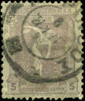 Greece Scott #119 Used