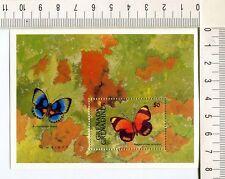 36777) GRENADA Grenadines 1991 MNH**Butterfly - Nymphalidae