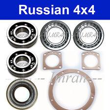 Reparatursatz Lagersatz Hinterachsgetriebe Lada Niva 2121 (1600, 1700,1900)