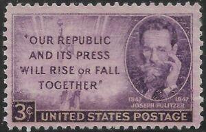 946 3 cent Joseph Pulitzer Overinked