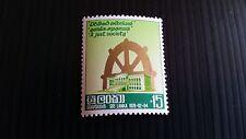 SRI LANKA 1978 SG 648 ELECTIONS MNH