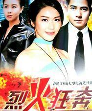 """Heartstrings 烈火狂奔 """"Aaron Kwok, Gigi Lai, Fennie Yuen"""" TVB Drama"""
