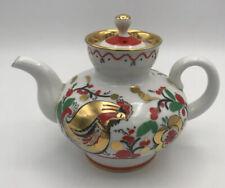 Imperial Lomonosov Porcelain Russian St Petersburg 1744 Hand Painted Tea Pot